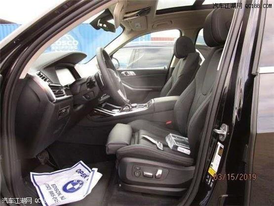 19款加版宝马X7 豪华大型SUV天津港报价